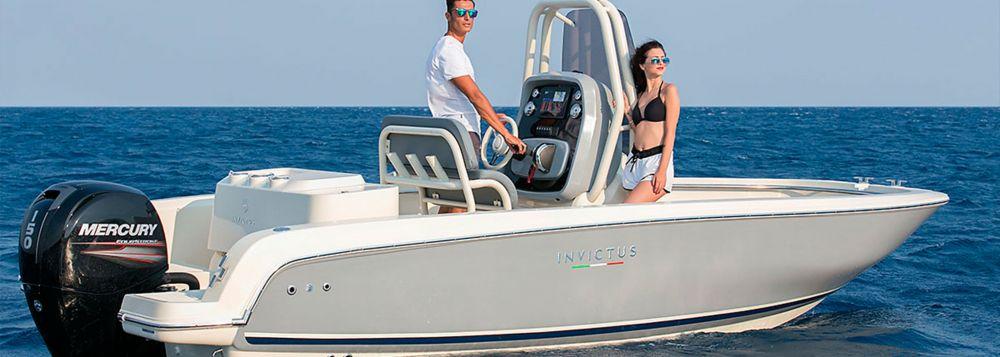 Invictus Yacht 200 HX(5)